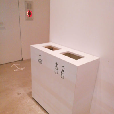 9hours新大阪のゴミ箱