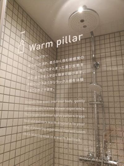 9hours新大阪のシャワー