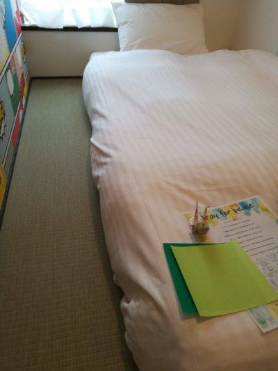 クレイン広島平和公園の部屋