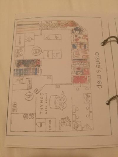 クレイン広島平和公園の館内図